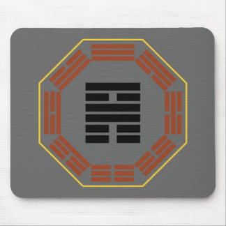 "I Ching Hexagram 56 Lu ""Traveling"" Mouse Pad"