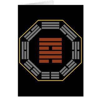 "I Ching Hexagram 57 Sun ""Gentle Wind"" Card"