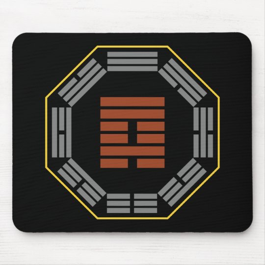 """I Ching Hexagram 59 Huan """"Dispersion"""" Mouse Pad"""