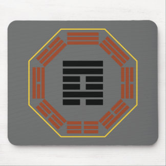"I Ching Hexagram 59 Huan ""Dispersion"" Mouse Pad"