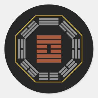 """I Ching Hexagram 61 Chung Fu """"Inner Truth"""" Classic Round Sticker"""