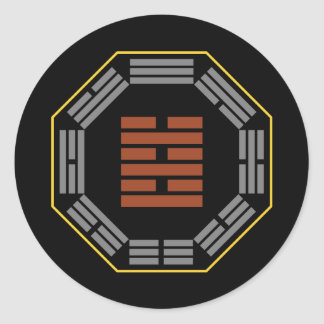 """I Ching Hexagram 63 Chi Chi """"After Completion"""" Classic Round Sticker"""