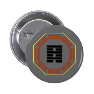 """I Ching Hexagram 64 Wei Chi """"Before Completion"""" Pinback Button"""