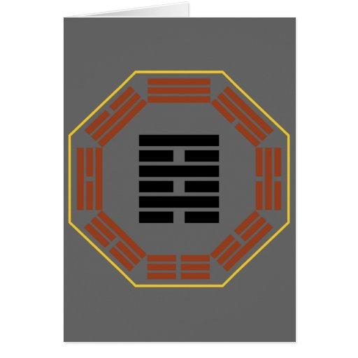 "I Ching Hexagram 64 Wei Chi ""Before Completion"" Greeting Card"