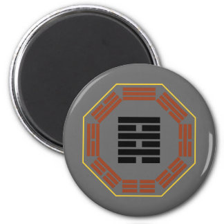 """I Ching Hexagram 64 Wei Chi """"Before Completion"""" Fridge Magnet"""