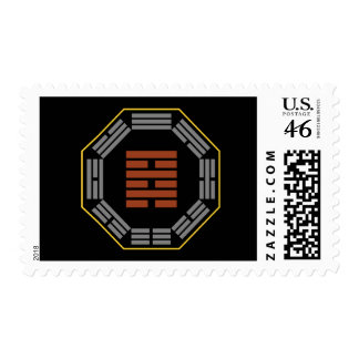"""I Ching Hexagram 64 Wei Chi """"Before Completion"""" Postage Stamp"""