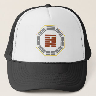 """I Ching Hexagram 64 Wei Chi """"Before Completion"""" Trucker Hat"""