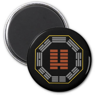 """I Ching Hexagram 7 Shih """"An Army"""" 2 Inch Round Magnet"""