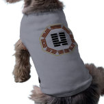 "I Ching Hexagram 7 Shih ""An Army"" Dog Clothes"