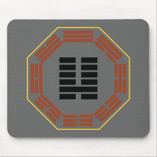 """I Ching Hexagram 7 Shih """"An Army"""" Mouse Pad"""