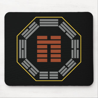 """I Ching Hexagram 8 Pi """"Accord"""" Mouse Pad"""