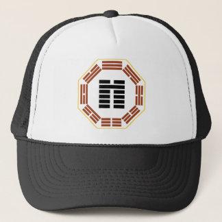 """I Ching Hexagram 8 Pi """"Accord"""" Trucker Hat"""