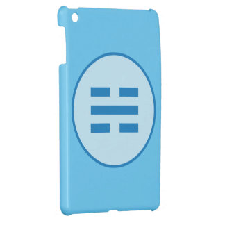 I Ching Water Trigram (Kan) Cover For The iPad Mini