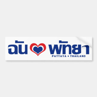 I ❤ Chonburi Tailandia del este de Pattaya del cor Pegatina De Parachoque