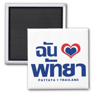 I ❤ Chonburi Tailandia del este de Pattaya del Imán Cuadrado