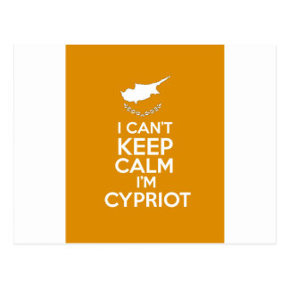 I Cnt guarda al chipriota de la calma Im Postal