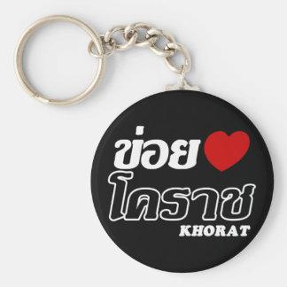 I corazón (amor) Khorat, Isan, Tailandia Llavero Redondo Tipo Pin