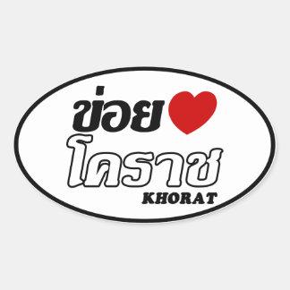 I corazón (amor) Khorat, Isan, Tailandia Pegatina Ovalada