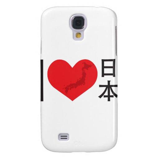 I corazón Japón