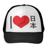 I corazón Japón Gorro De Camionero