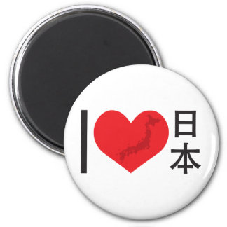 I corazón Japón Imán De Nevera