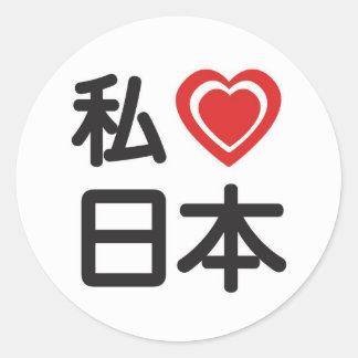 I corazón Japón Pegatina Redonda