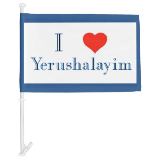 I corazón Jerusalén
