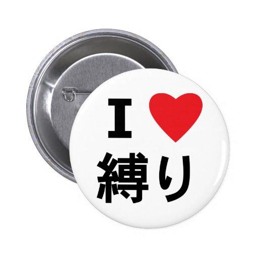 I corazón Shibari, Pin en kanji
