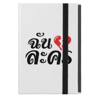 I ★ de la lengua tailandesa del ★ de Lakhon del iPad Mini Cobertura