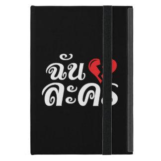 I ★ de la lengua tailandesa del ★ de Lakhon del iPad Mini Fundas