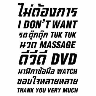 I Don't Want TUK TUK MASSAGE DVD WATCH Thank You Cutout