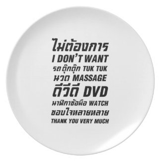 I Don't Want TUK TUK MASSAGE DVD WATCH Thank You Dinner Plate