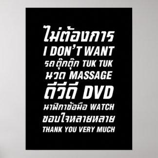 I Don't Want TUK TUK MASSAGE DVD WATCH Thank You Posters