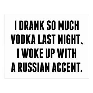 I Drank So Much Vodka Last Night Postcard