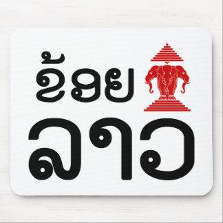I Erawan (Love) Lao (Khoy Huk Lao) Mouse Pad