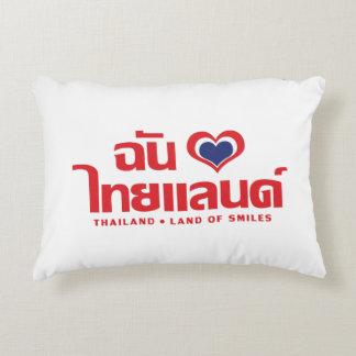I escritura de la lengua tailandesa del ❤ de cojín decorativo