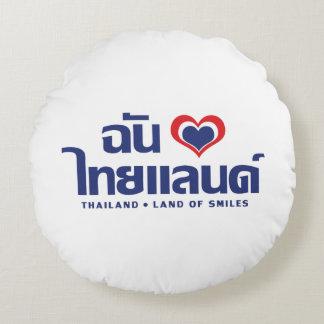 I escritura de la lengua tailandesa del ❤ de cojín redondo