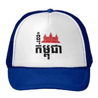 I escritura del Khmer de Angkor (corazón) Camboya Gorros Bordados