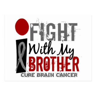 I Fight With My Brother Brain Cancer Postcard