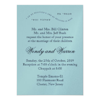 I found to whom my soul loves Wedding Invitation