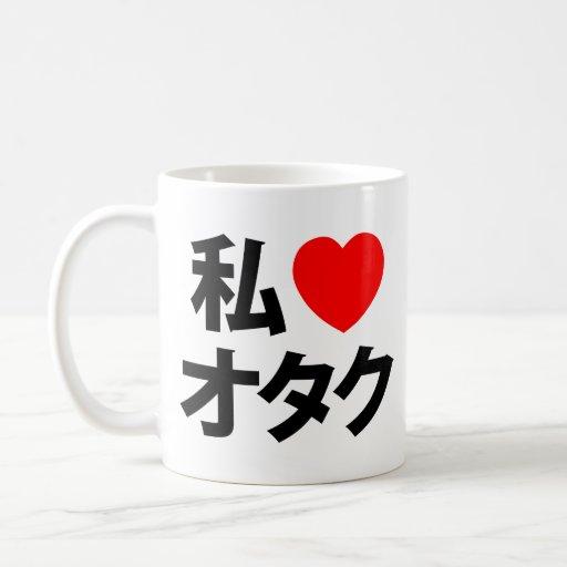 I friki del japonés del ~ de Otaku del corazón [am