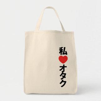 I friki del japonés del de Otaku del corazón am