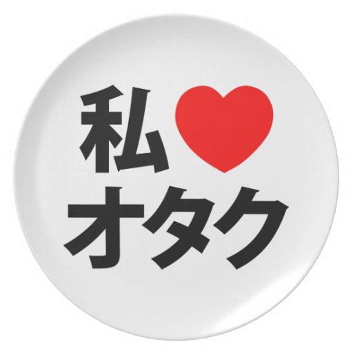 I friki del japonés del ~ de Otaku del corazón [am Platos