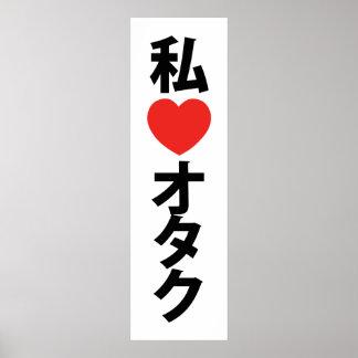 I friki del japonés del ~ de Otaku del corazón [am Póster