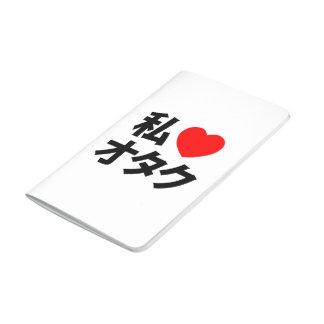 I friki del japonés del ~ de Otaku del corazón Cuadernos Grapados