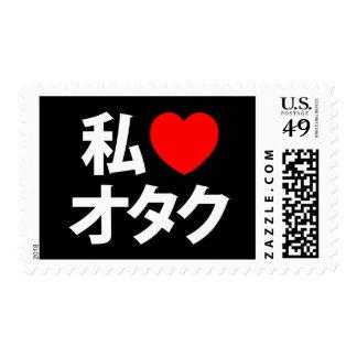 I friki del japonés del ~ de Otaku del corazón Estampilla