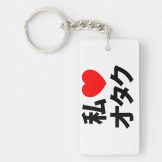 I friki del japonés del ~ de Otaku del corazón Llavero Rectangular Acrílico A Doble Cara