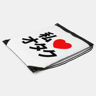 I friki del japonés del ~ de Otaku del corazón Mochila