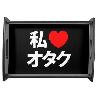 I friki del japonés del ~ de Otaku del corazón Bandejas