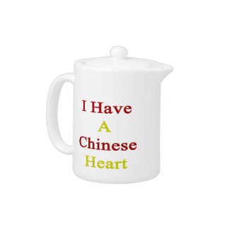 I Have A Chinese Heart